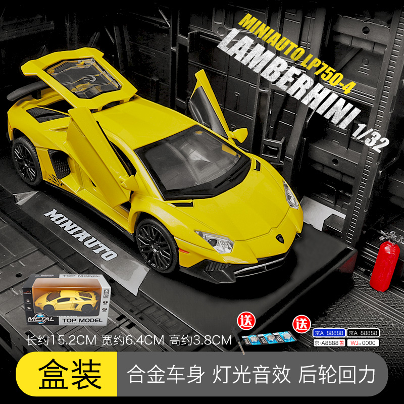 Rambo Lp750 Yellow [boxed With Base]