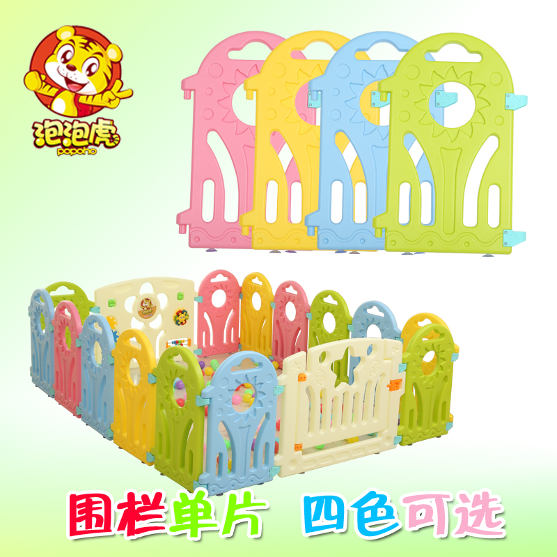 Bubble Tiger New Product Childrenu0027s Game Fence Door Bar Chip Baby Safety Fence  Baby Toddler Plastic