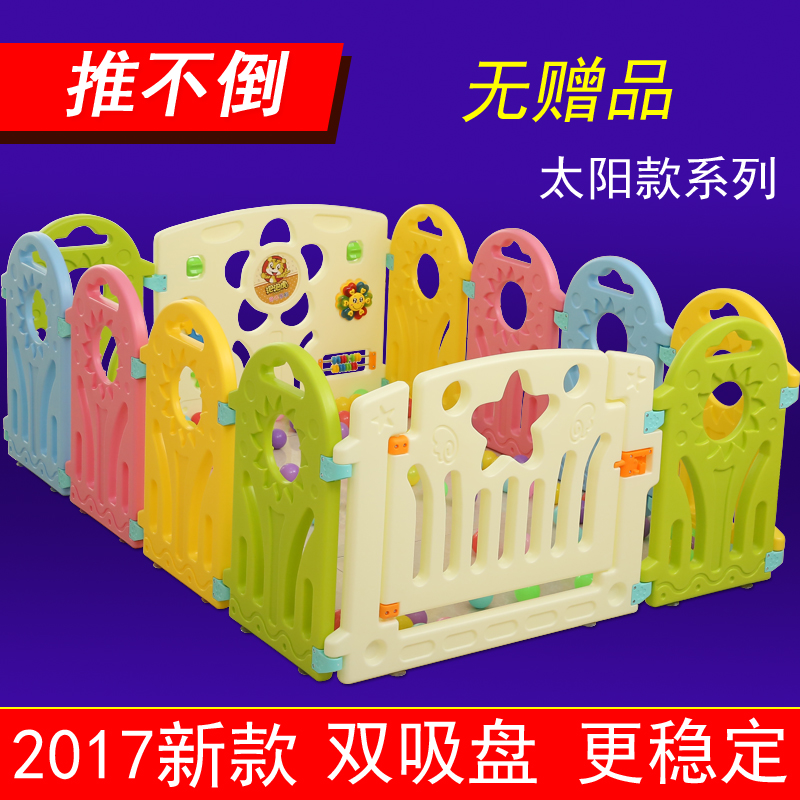 Usd 96 63 2017 New Game Fence Baby Crawling School Ho Fence Indoor