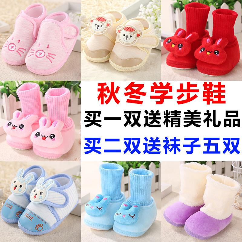 0-1岁婴儿鞋子3个月秋季单鞋软底学步鞋6个月男女宝宝8新生儿鞋12