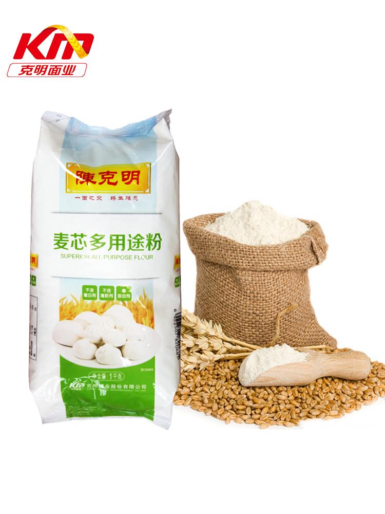 陈克明麦芯多用途家用面粉组合可做 包子馒头1000g×2
