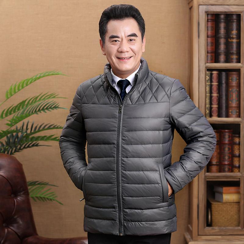 森尔雅中老年羽绒服男轻薄休闲男装大码外套爸爸装薄款2017新款