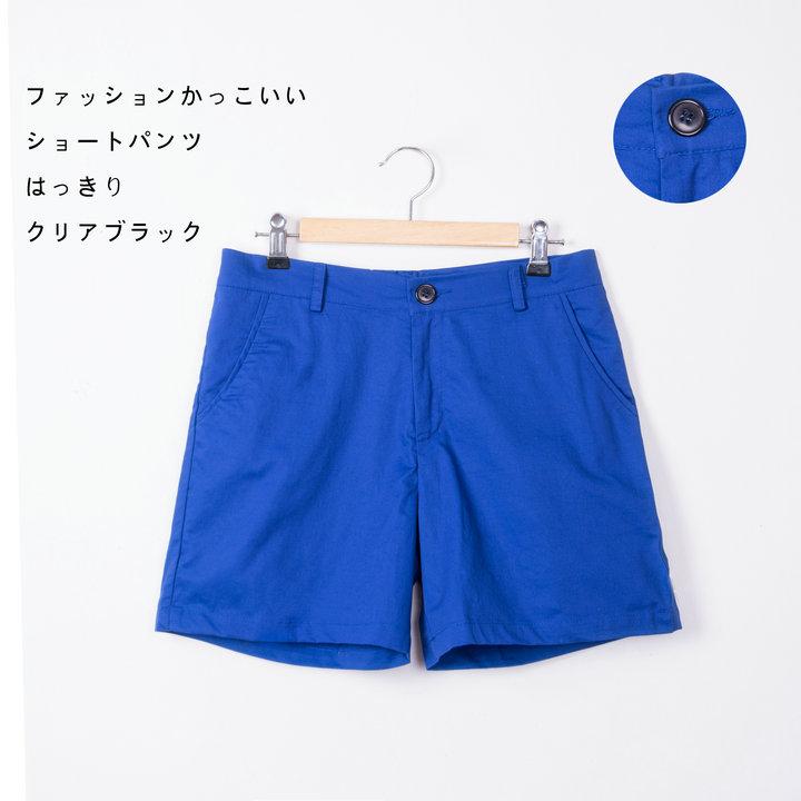 Mùa hè quần tây giản dị quần short nam ba quần siêu quần short đơn giản hoang dã quần âu cotton 3 quần quần Mỏng