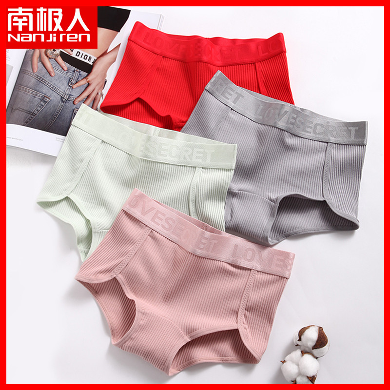 Underwear female cotton crotch cotton crotch girl type mid-waist size breathable triangle Japanese striped ladies seamless bottoms