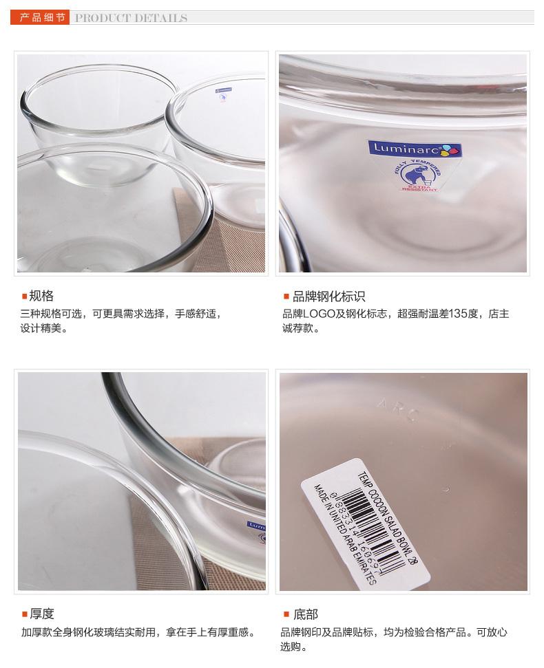 玻璃碗11_10.jpg