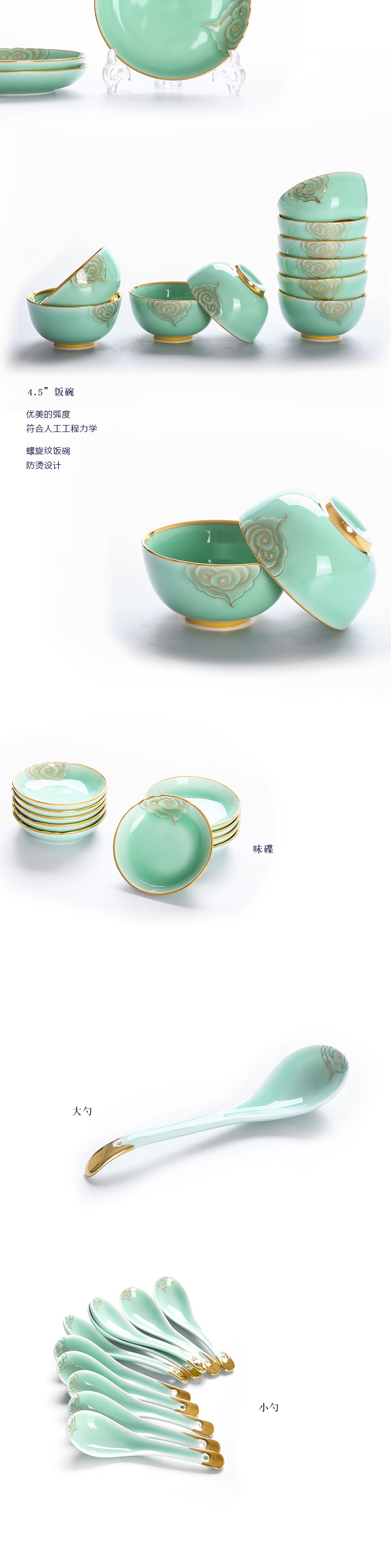 Hand - made celadon dishes Chinese style up phnom penh high - end dishes of jingdezhen ceramic celadon carved tableware tableware suit