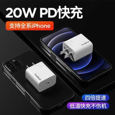 19 元探底:努比亚 iPhone 20W 充电器狂促 (再降 10 元)