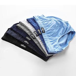 4条男士纯棉三角内裤短裤舒适透气