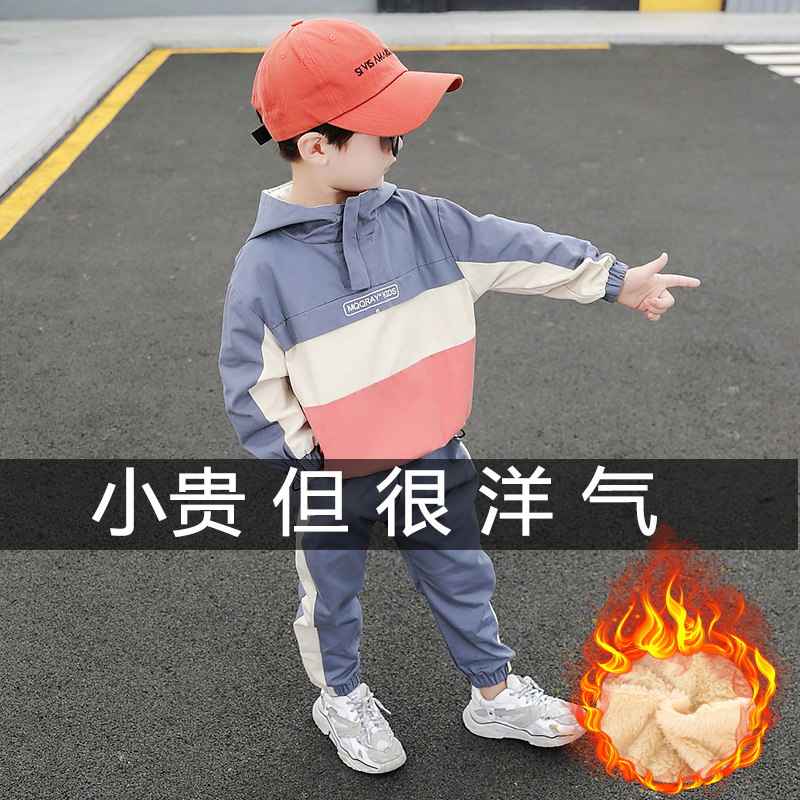 Boys autumn suit 2019 new foreign air autumn and winter models plus velvet tide boy Korean version handsome children cotton two sets