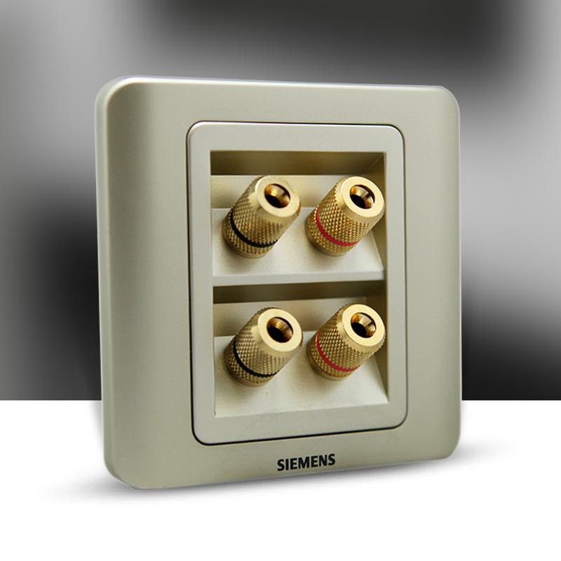 Categoryaudio Socketproductnamesiemens Four Audio Socket Module