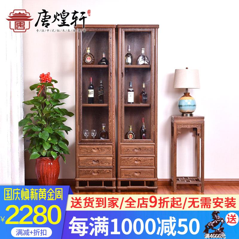 紅木家具雞翅木紅木酒柜中式客廳實木單門玻璃門小酒柜展示柜酒柜