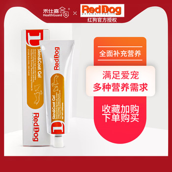 RedDog RedDog Beauty Hair Cream Dogs Cats Dogs Meow Pets Teddy Skin Care Beauty Hair Beauty Hair Nutrition Cream Health Products