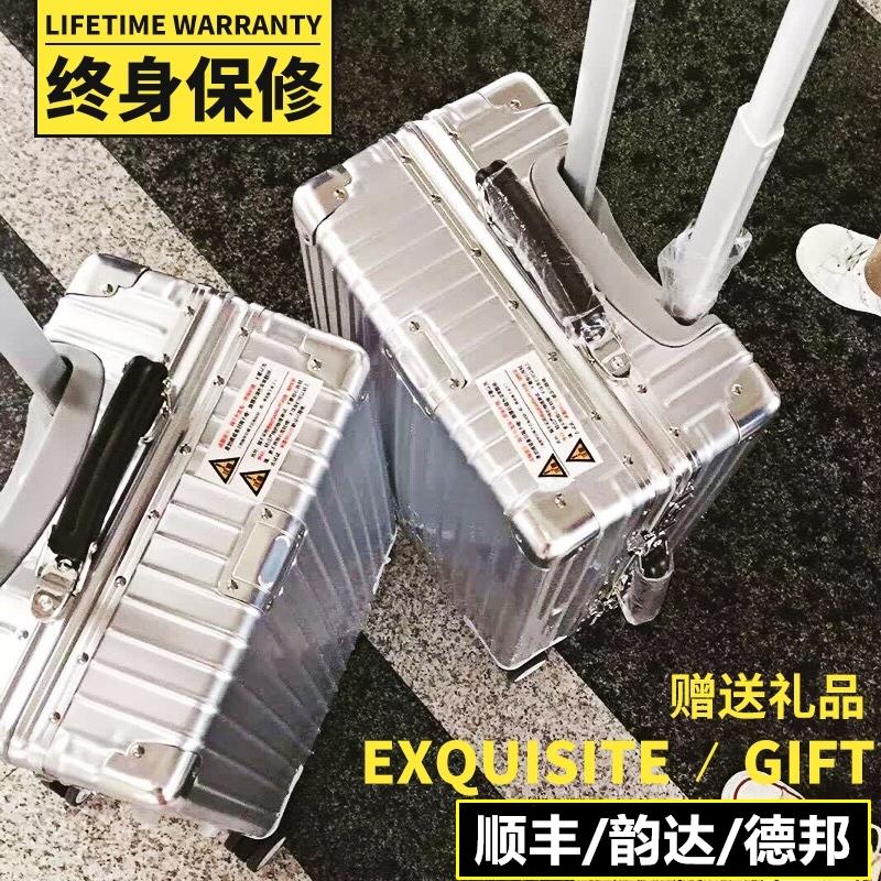 复古铝框拉杆箱万向轮皮箱24寸旅行箱女29行李箱包硬箱20寸登机箱