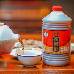 5斤绍兴特产黄酒 冬酿花雕半干型2500ml 糯米桶装可做料酒泡阿胶