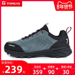 2020 Pathfinder men's shoes hiking shoes men's autumn and winter non-slip plus velvet low-top outdoor shoes hiking shoes women's shoes