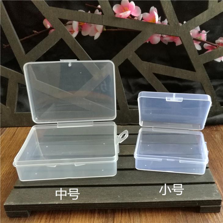 小盒子迷妳可愛 塑料透明收納盒 小藥盒方便盒 diy首飾整理盒方形