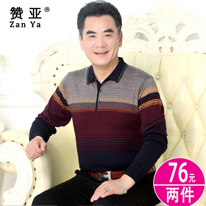 Mùa xuân và mùa hè 2017 mới trung niên nam trung niên của nam giới dài tay t-shirt cha áo sơ mi mỏng phần t-shirt áo polo