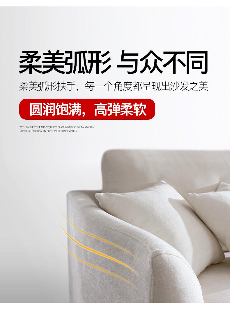 926 диван - новое издание 2- изменено другой цвет вниз _14.jpg