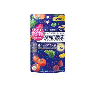 【第二件0元】ISDG夜间酵素/孝素