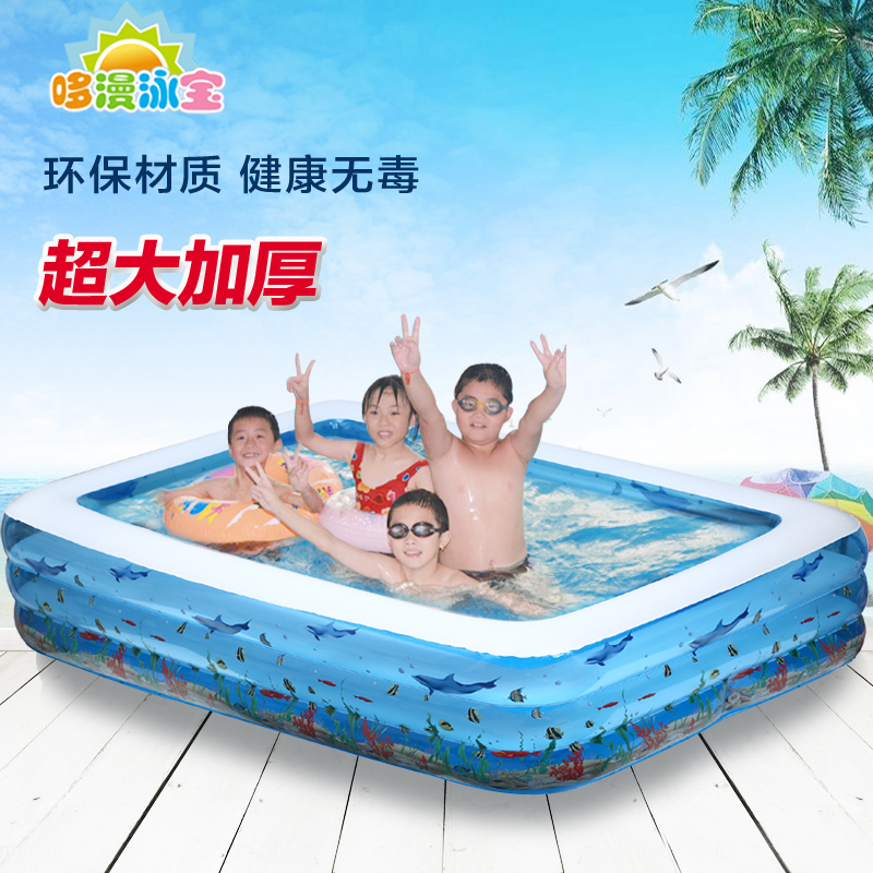 Swimming pool baby home child-size water Park for adults baby child ...