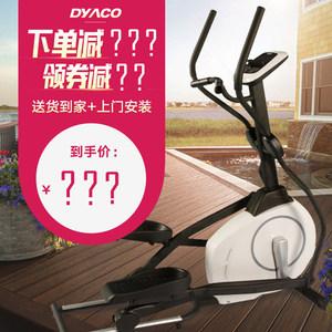 岱宇fe328磁控静音太空漫步登山椭圆机家用踏步机台湾进口椭圆仪