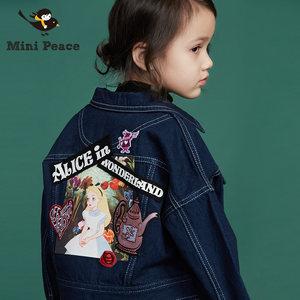 minipeace太平鸟童装女童外套韩版春秋装牛仔外套夹克宝宝外套