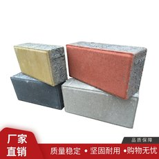 Tianjin concrete permeable brick home bread brick outdoor sidewalk brick square brick factory outlets