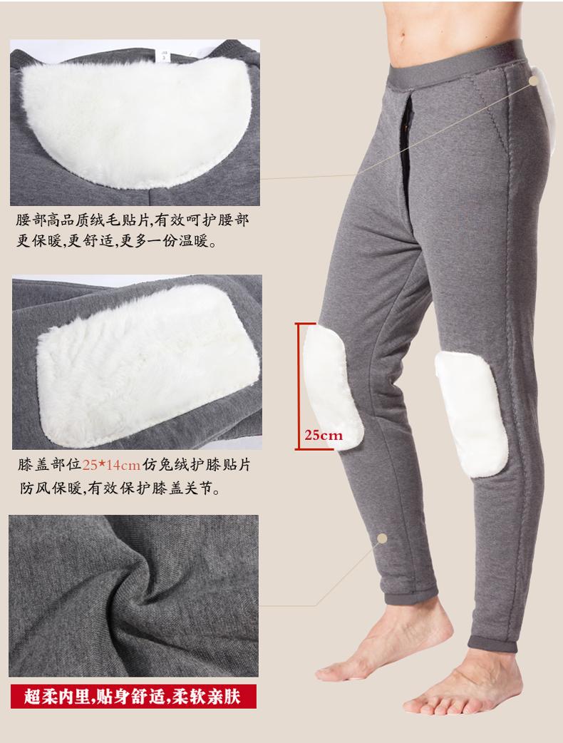 Pantalon collant Moyen-âge TRHS-16 en autre - Ref 749069 Image 14