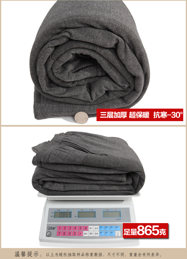 Pantalon collant Moyen-âge TRHS-16 en autre - Ref 749069 Image 20