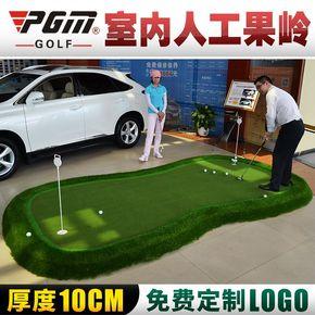 Тренировочные дорожки,  【 можно настроить 】 комнатный гольф искусственный зелень  10cm инжиниринг тип зелень короткая клюшка тренажёр, цена 5744 руб