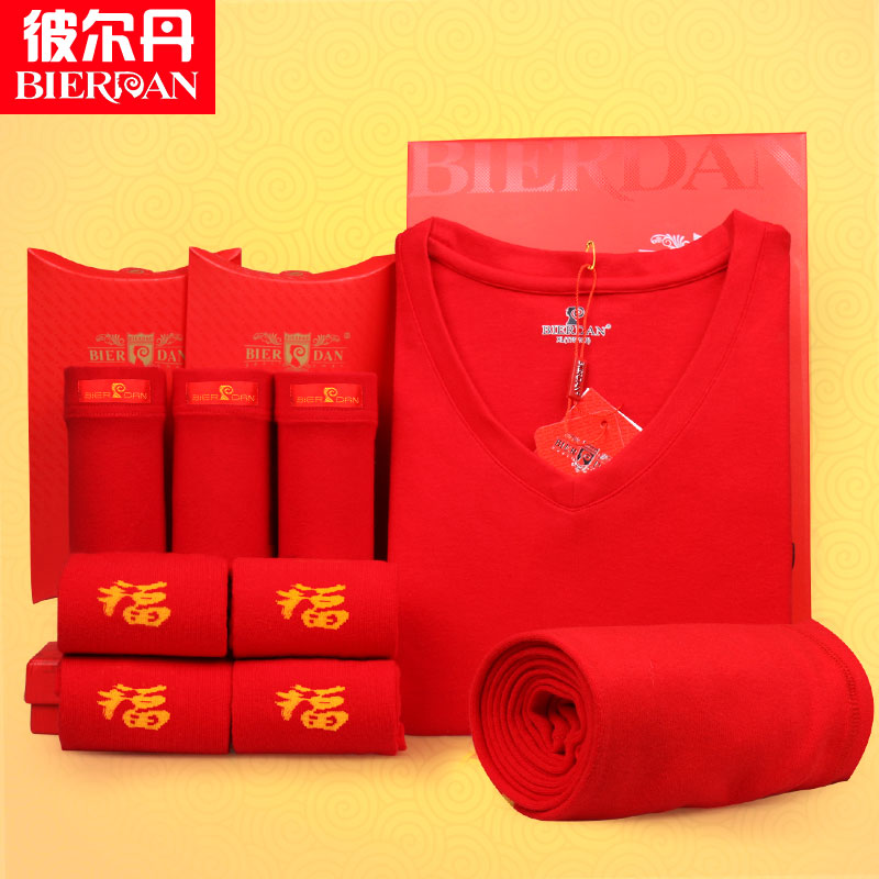 Pig this year big red warm underwear set men married cotton thin autumn clothes autumn pants underwear socks