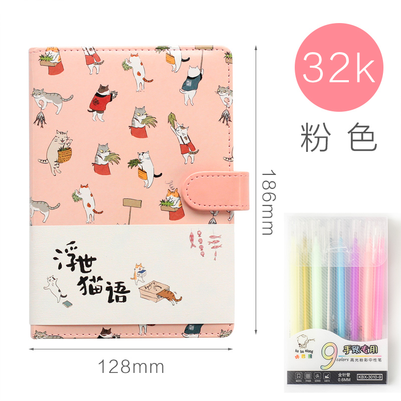 LARGE PINK 32K+9 COLOR PEN (SEND 3 GEL PENS + HAND TAPE)