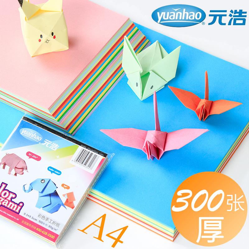 Usd 393 Color Handmade Paper Thousands Of Paper Cranes Origami
