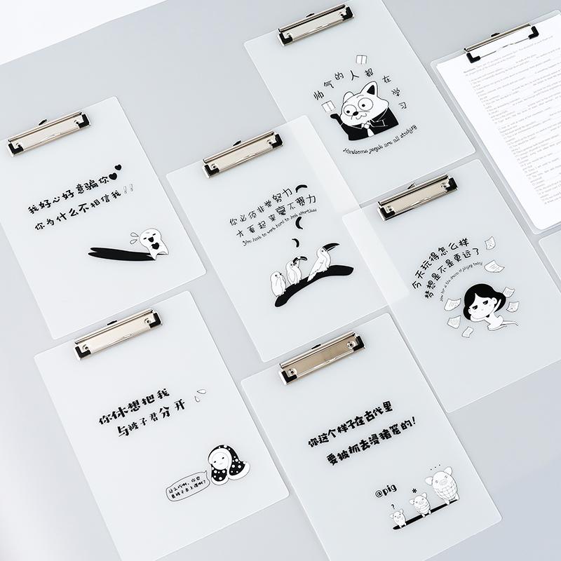 韩国创意垫板夹A4书写卡通菜单文件塑料PP磨砂板夹阅读架夹板板夹
