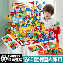 Compatible Lego tables multifunction boys and girls children's toys assembled educational force baby brains of large particles