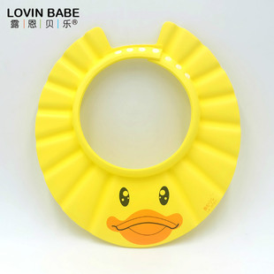 宝宝防水护耳可调节洗发帽