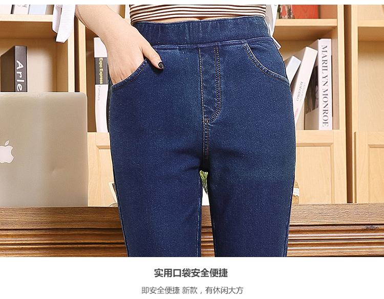 Autumn top thu mỏng 2018 new version eo cao eo jeans nữ octights shorts size big size quần xuân và mùa thu