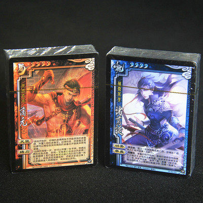 Three Kingdoms kill card expansion packing one will be famous OL SP rare martial arts will be paused