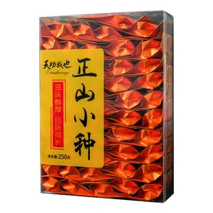 【金骏眉】正山小种红茶250g*50包