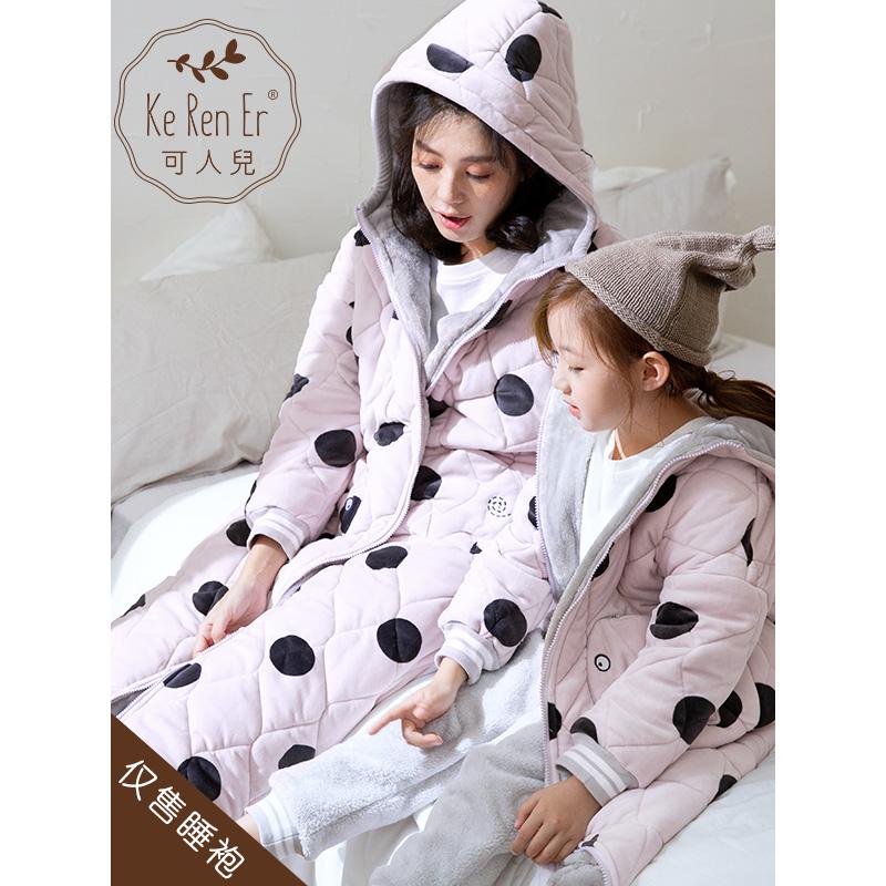 可人儿冬季亲子三层珊瑚绒夹棉睡衣女士可爱大童加厚保暖睡袍