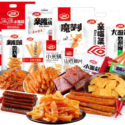 卫龙小米锅巴山药脆片膨化食品办公室休闲零食小吃成人款包邮