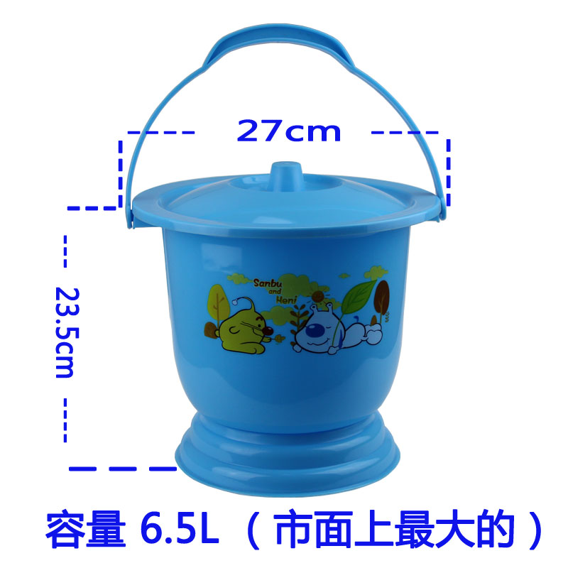 household men and women with cover adult bedroom urinal urine barrel night pot Plastic urinal for the elderly thickened childrens potty urinal