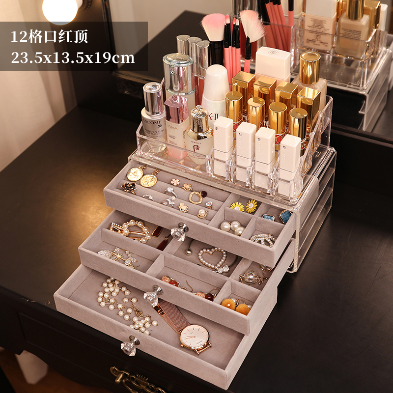 [LARGE RING EASY TO STORE - HEIGHTEN AND INCREASE THE SUEDE] 12 LIPSTICK TOP + THREE-LAYER JEWELRY BOX