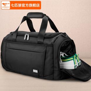 Семь волков большой потенциал из разница сумка мужчина портативный движение пакет короткий способ багаж пакет мужской и женщины фитнес пакет путешествие мешок