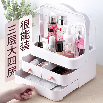 Net celebrity cosmetic storage box vibrato with the same household desktop dust-proof skin care products dressing table lipstick brush rack