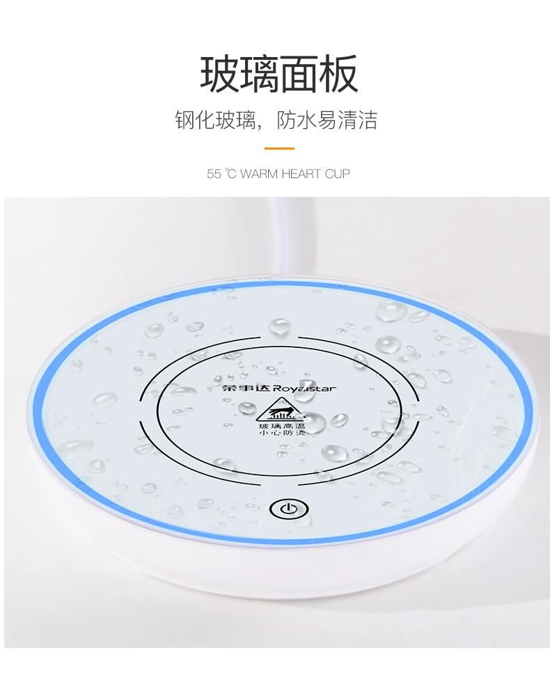 荣事达暖暖杯恒温牛奶加热器家用水杯子自动保温底座杯垫电热神器商品详情图