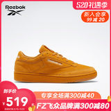Reebok Reech 2020 new CLUB C low-top sports shoes winter casual shoes male fv9884 9886
