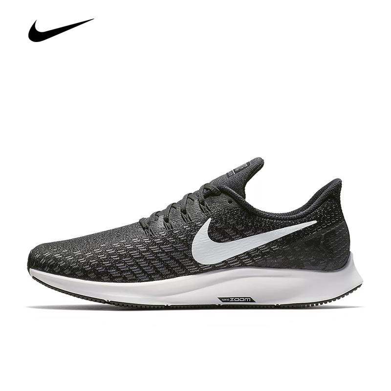 USD 236.71] Nike Men's Shoes 2019 New