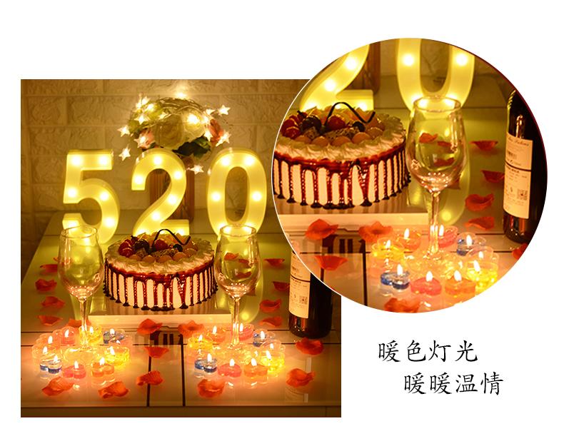 浪漫惊喜烛光晚餐道具生日蜡烛求婚创意布置用品场景週年情人节详细照片