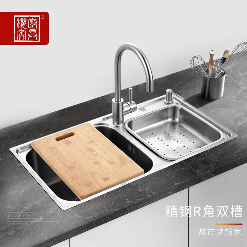 櫻奧304不銹鋼水槽雙槽帶龍頭加厚洗碗池水池水盆廚房洗菜盆雙槽